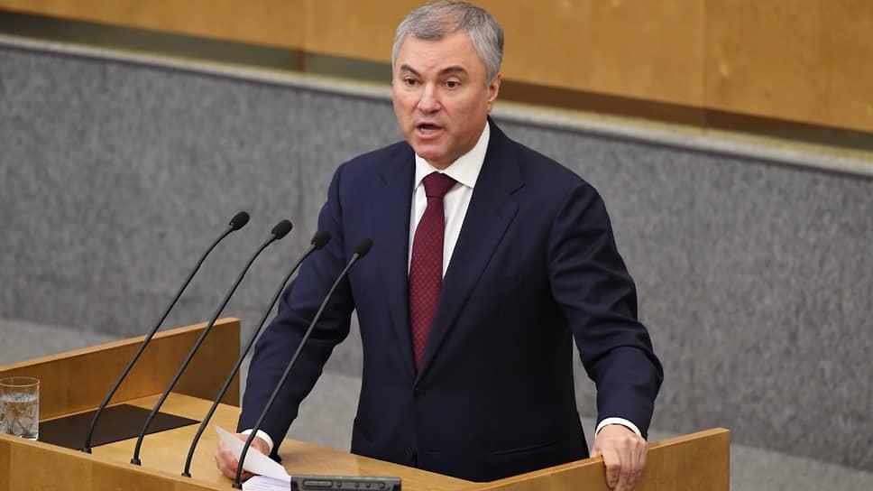 Кого депутаты Госдумы обвинили в дестабилизации ситуации в России