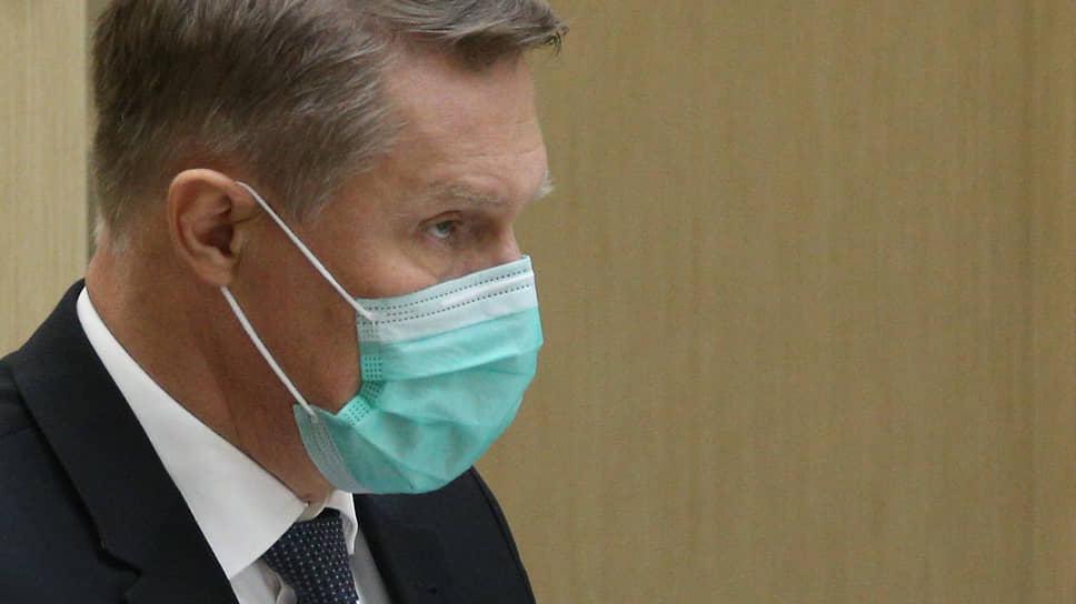 Глава Минздрава Михаил Мурашко констатировал в Совете федерации, что с учетом «коронавыплат» зарплаты врачей в 2020 году выросли более чем на 10%