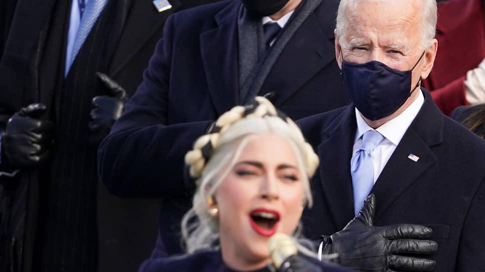 Камон, эврибайден! / Новый президент США вступил в должность при поддержке Нацгвардии и Леди Гаги