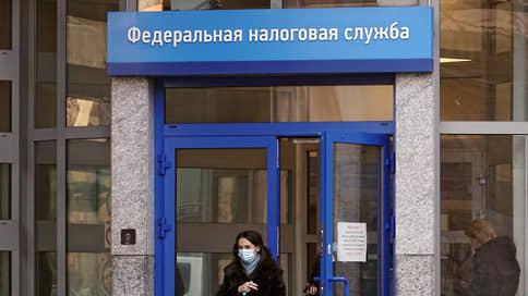 Бизнес простился с «вмененкой»  / ФНС подвела итоги отказа от ЕНВД