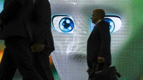 IT-инвестиции уйдут на экспорт  / Средствам «Росинфокоминвеста» ищут применение
