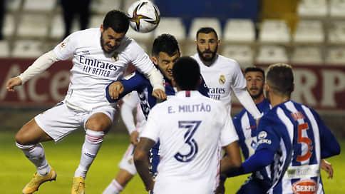 Зинедин Зидан утратил контакт // «Реал» вылетел из Кубка Испании, проиграв клубу третьего дивизиона
