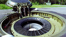 Безъядерная мина  / Чем обернется для ядерных держав вступление в силу нового международного договора