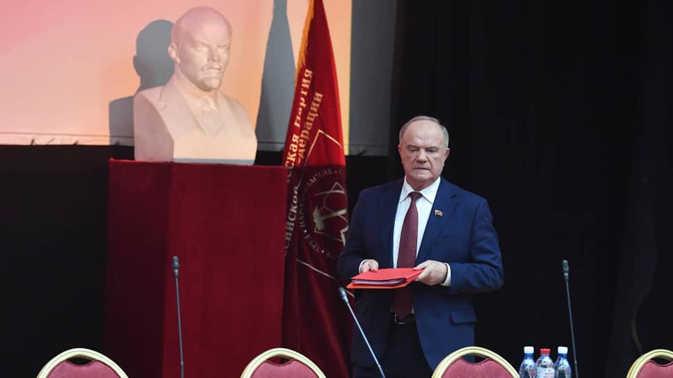 Лидер КПРФ Геннадий Зюганов на XIII пленуме ЦК партии