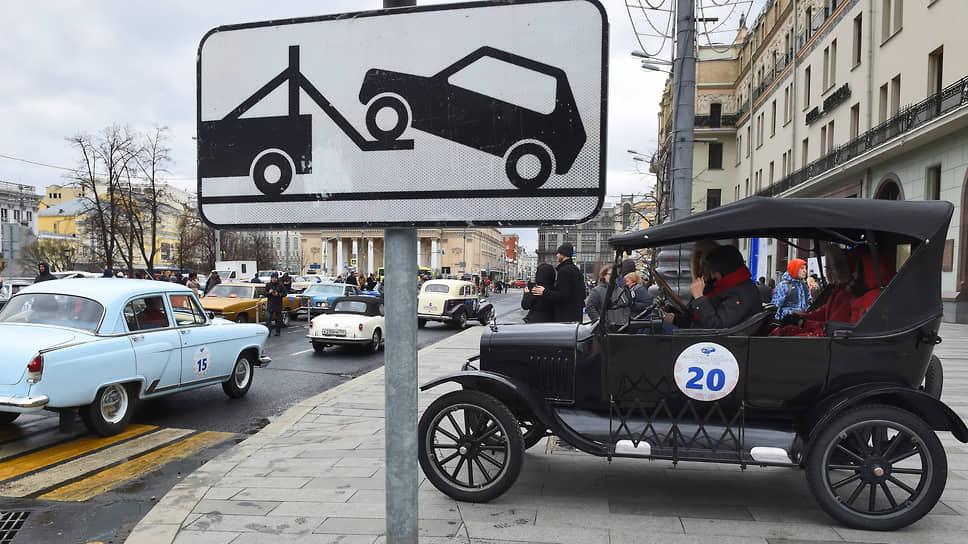 Минтранс не хочет уступить дорогу старинным авто