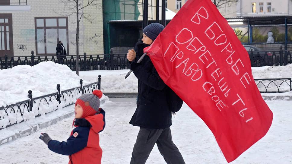 Детей на митингах в поддержку Алексея Навального в субботу оказалось заметно меньше, чем ожидалось