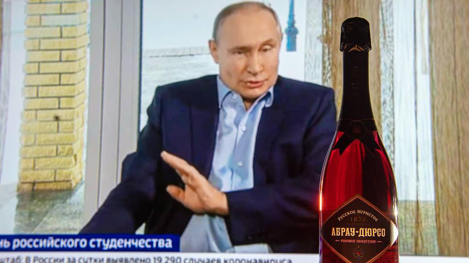 In vino верится / Как Владимир Путин решил, кем будет после отставки