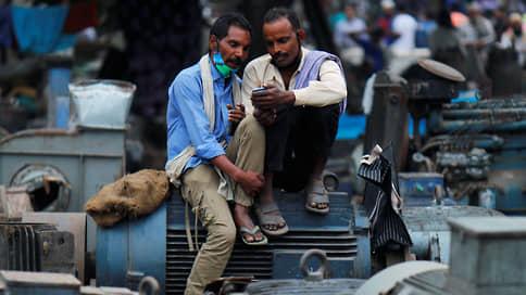 Кровавые баны  / Вслед за войной в горах в Индию пришла война с китайскими мобильными приложениями