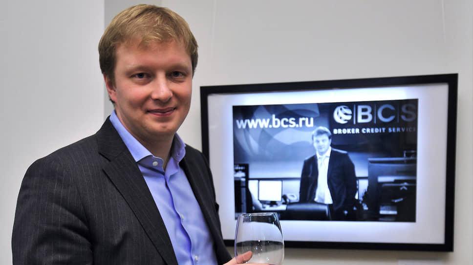 Инвестбанкир Роман Лохов