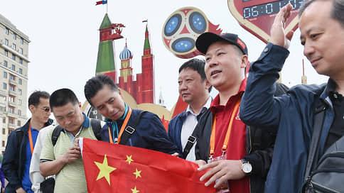 Китайские болельщики пролетели мимо футбола // По делу о мошенничестве осуждены гражданин Белоруссии и бывший силовик