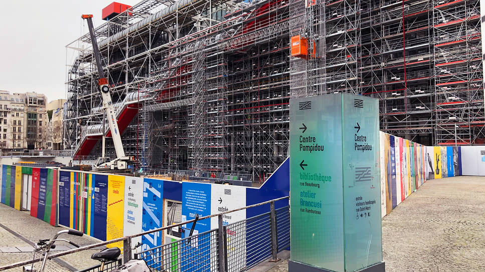 За 44 года легендарный парижский Центр современного искусства стал остро нуждаться в современном ремонте