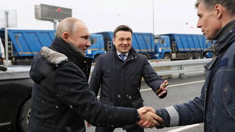 Химки, хой! // Зачем Владимир Путин открывал Репинский путепровод