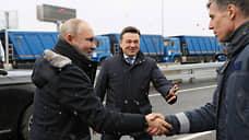 Химки, хой!  / Зачем Владимир Путин открывал Репинский путепровод