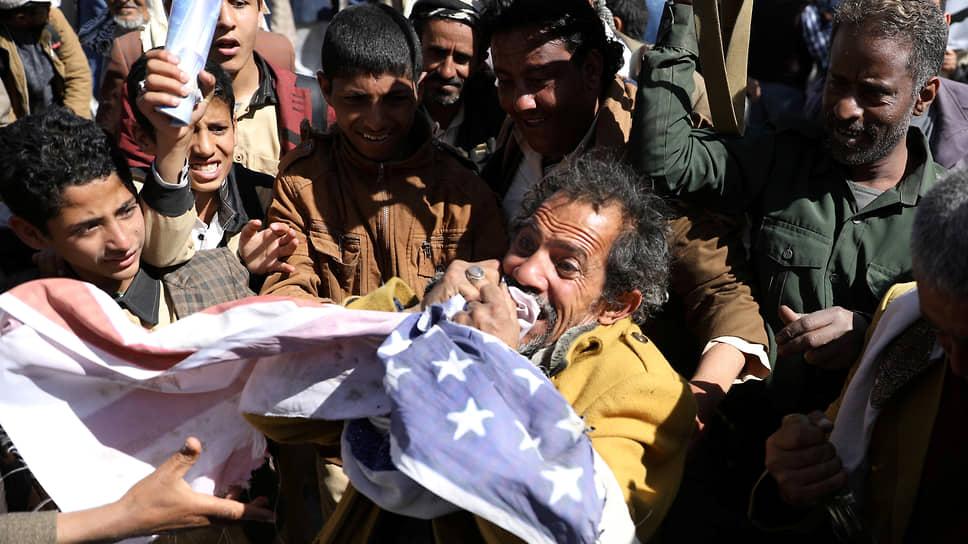 Сторонники хуситов реагируют на флаг США