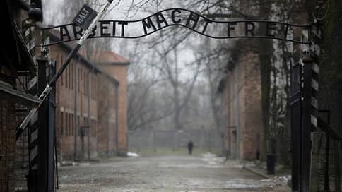 Газовым камерам нашли лучшее применение  / В Санкт-Петербурге разгорелся скандал из-за отрицания массового уничтожения фашистами евреев