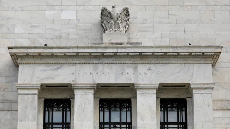 Здание ФРС в Вашингтоне