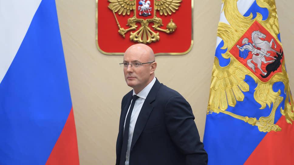 Заместитель председателя правительства России Дмитрий Чернышенко