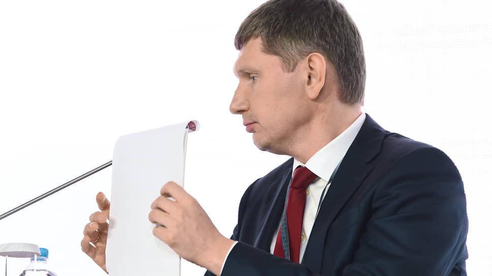 Минэкономики во главе с Максимом Решетниковым изложило свои взгляды на то, как сделать госпрограммы гибче и эффективнее