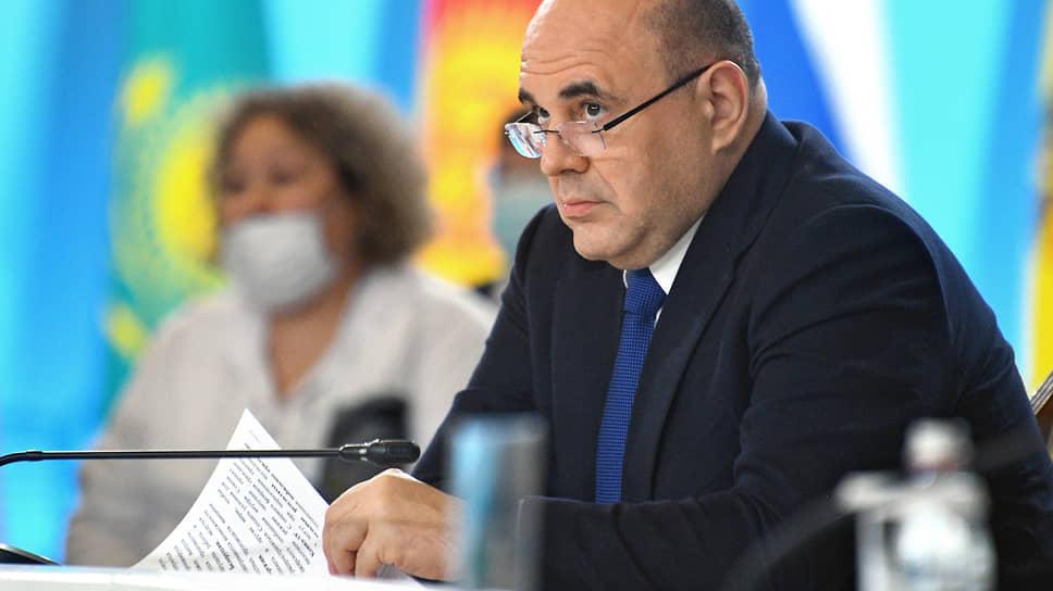 Премьер-министр РФ Михаил Мишустин призвал коллег по межправсовету ЕАЭС ответить на усиление протекционизма в мире развитием промышленной кооперации