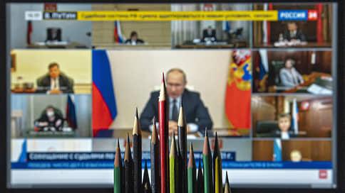 Вершитель судей человеческих  / Чем Владимир Путин окрылил судейский корпус