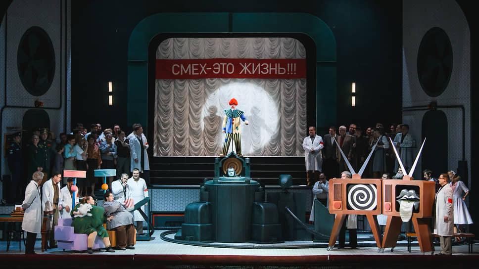 «Любовь к трем апельсинам» в постановке Филиппа Григорьяна превратилась в совершенно новую историю