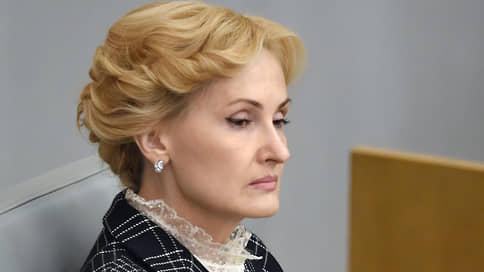 Депутаты нашли себе место в истории  / Госдума ужесточает наказание за реабилитацию нацизма
