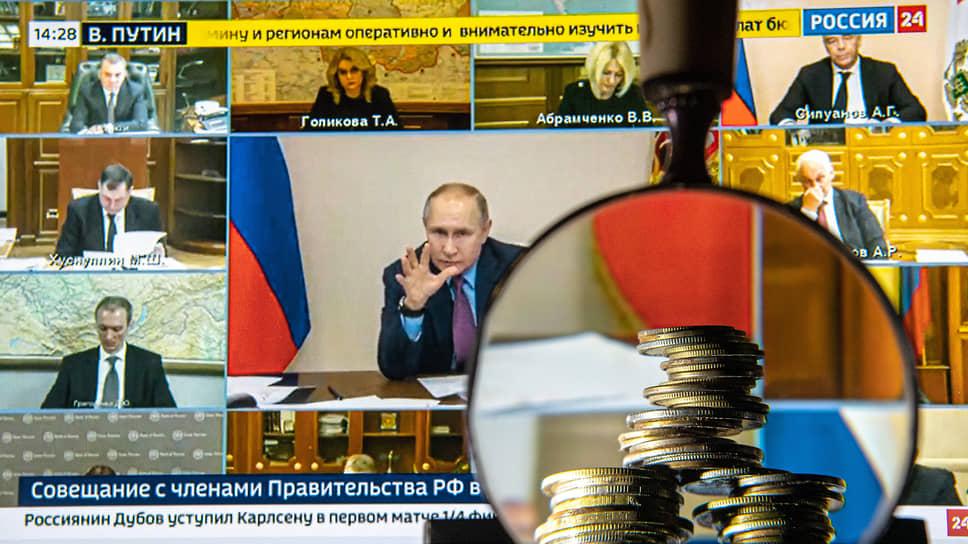 Владимир Путин намерен найти пропадающие доходы