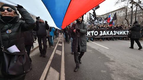 Марши Немцова могут не пройти // Активисты хотят согласовать ежегодные мемориальные акции с количеством участников от 49 человек до 50 тысяч