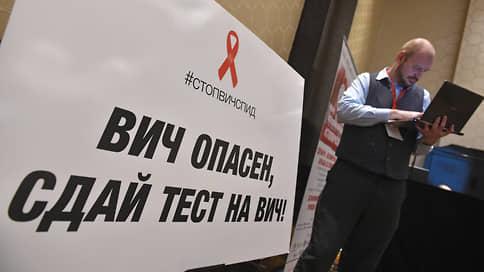 ВИЧ-парад  / Составлен свежий рейтинг регионов по ситуации с эпидемией