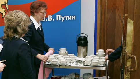 Поесть-ка дня // Госдума вернула депутатам столовую с буфетом