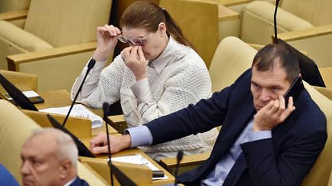 Декрет о мирном // Депутат от Единой России неожиданно предложил смягчить митинговое законодательство