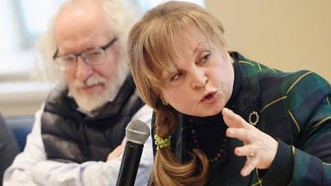 Избирателям хотят дать право переголосования // Москва и ЦИК обсуждают правила электронного волеизъявления на выборах в Госдуму