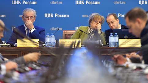 Госдума и Совфед дали ЦИКу по пять // Парламентарии утвердили кандидатов в новый состав Центризбиркома