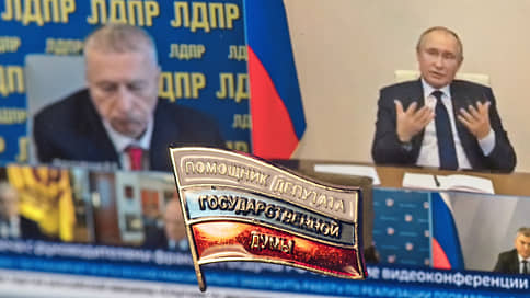 Думы без огня не бывает  / Как лидеры партийных фракций пытались зажечь онлайн-эфир с президентом
