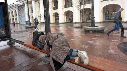 У бездомных ищут прописку // Уставный суд Петербурга рассматривает дело о дискриминации граждан без регистрации