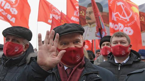 Коммунисты нашли выход на площадь // Московский горком КПРФ вместо митинга 23 февраля проведет встречу с избирателями