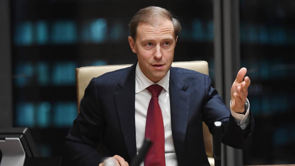 Министр промышленности и торговли России Денис Мантуров об экспорте вооружения