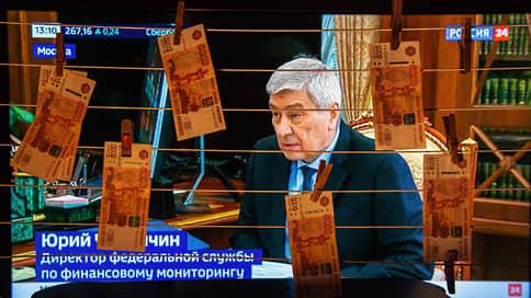 О сколько нам отмытий чудных!..  / Сколько всего нового Юрий Чиханчин рассказал Владимиру Путину