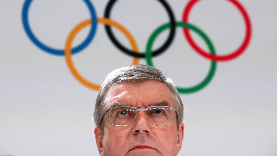 Международный олимпийский комитет (на фото — глава структуры Томас Бах) согласился с рекомендацией считать Брисбен «приоритетным» кандидатом на право принять Олимпиаду 2032 года
