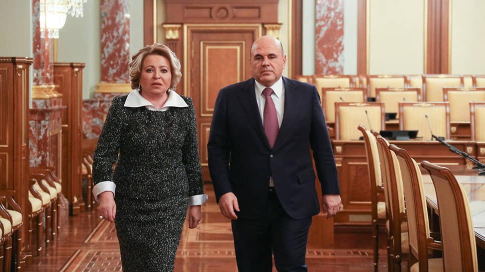 Михаил Мишустин рассказал возглавляемому Валентиной Матвиенко Совету федерации, как будет устроено кредитование посткоронавирусного восстановления экономики