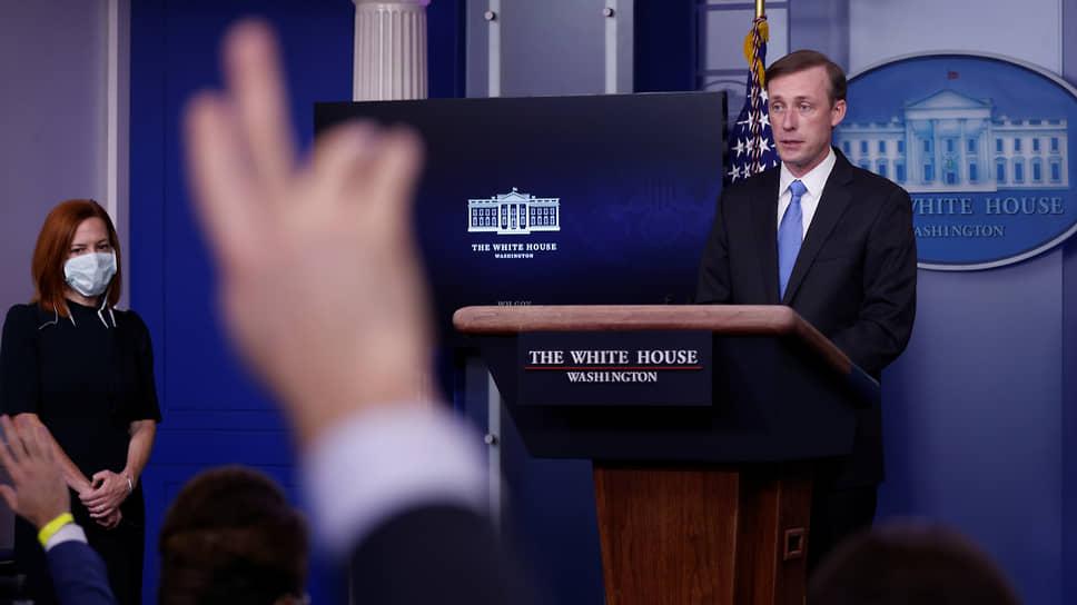 Советник президента США по нацбезопасности Джейк Салливан