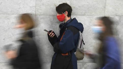 Интернет с занесением в протокол // В России может появиться идентификация пользователей по номерам телефонов