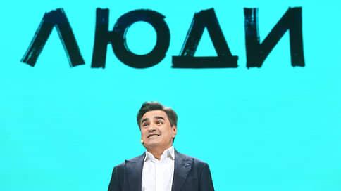 Кандидатов отберут в прямом эфире // Партия Новые люди запустит политическое реалити-шоу