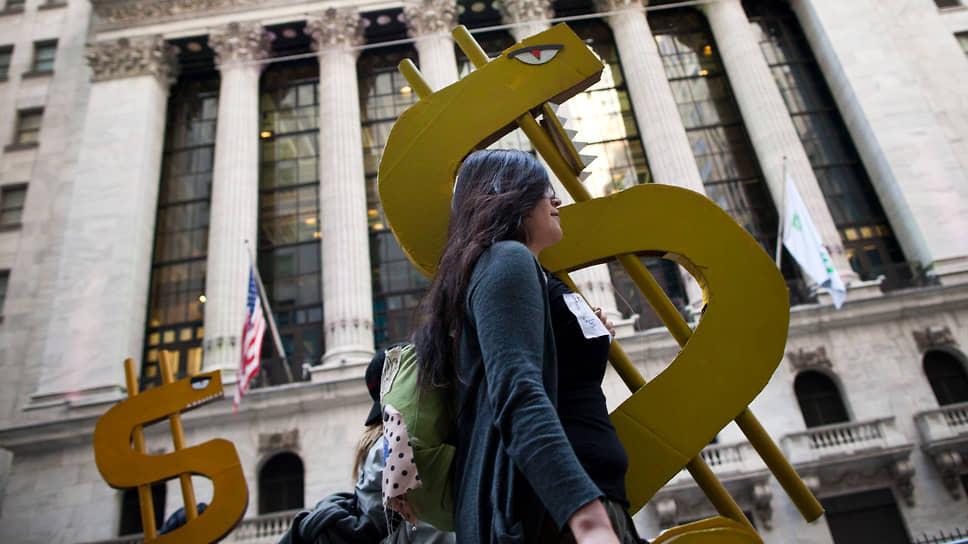 Страны ОЭСР заняли почти треть ВВП