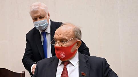 Справедливая Россия ищет себе врага пострашнее // Эксперты обсудили, как объединенной партии занять второе место на выборах в Госдуму
