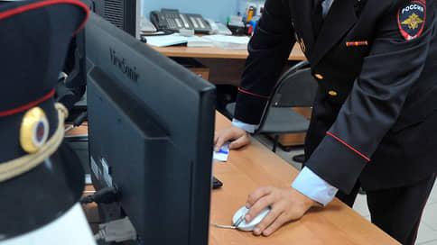 «Магистраль» утекла в Санкт-Петербурге / СКР и ФСБ ищут источник сведений об отравлении Алексея Навального