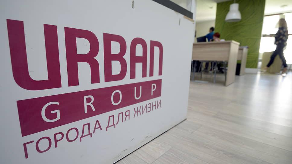 Urban Group запуталась в страховке