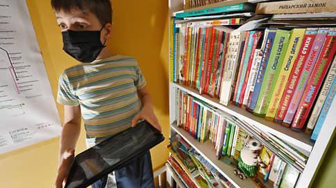 Яблоко от яблони неудаленно падает // Работа родителей влияет на способность детей адаптироваться к онлайн-обучению