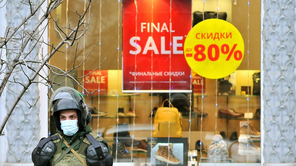 Победнившие пандемию / Доля пострадавших от кризиса российских потребителей превысила среднемировую