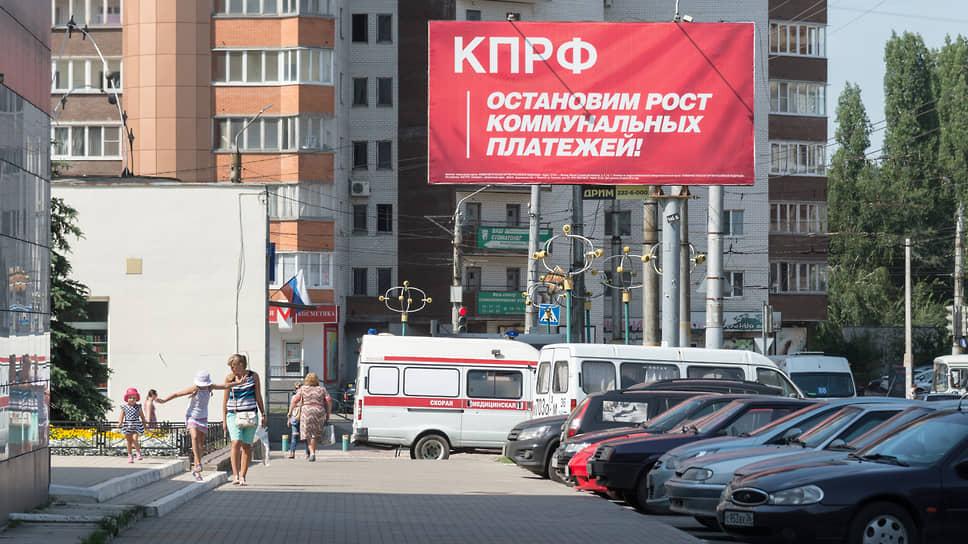 Позволять себе популистские предвыборные обещания могут только те, кто способен их выполнить, считает спикер Госдумы